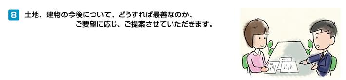 ihin_r10_c1