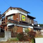 【新価格】柳井市・尾ノ上 柳井小学校近く 一戸建売家(7DK)
