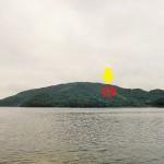 【新価格】周南市・大島、売土地 (約210.54坪)山林