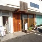 平生町・角浜 ジョイフル近く 貸テナント(約21.1坪)
