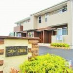 光市・岩田 大和病院近く、賃貸アパート・2DK(1F・101号)コリーヌ梅花 ※角部屋