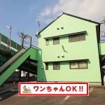 田布施・駅近く 賃貸アパート1K(2F)フラットカーサⅢ(※ペット可、室内犬)