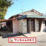 平生町・平生図書館近く 賃貸一戸建 借家 (4LDK)