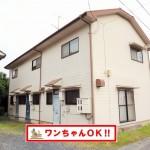 平生町・宇佐木、賃貸アパート2LDK(メゾネットタイプ)大柳ハイツ ※ペット可
