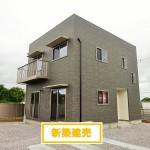 【新価格】平生町 角浜・188号線近く 一戸建売家(4LDK)新築建売