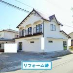 【新価格】田布施・波野 駅近く 一戸建売家(4LDK)角地 ※リフォーム済