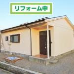 【新価格】田布施・麻郷小学校近く 一戸建売家(3DK)平屋建 ※リフォーム中