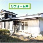 光市・三輪 西八幡 一戸建売家(6SDK→間取り変更)※全面リフォーム中