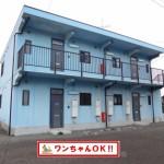 柳井市・伊保庄 柳井南小学校近く、2DK賃貸アパート(1F・102号)コーポマリンⅢ