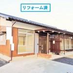 光市・岩田 大和病院近く 一戸建売家(3LDK)平屋建 ※リフォーム済物件