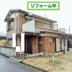 平生町 桜町・マロニエ通り 一戸建売家(4LDK) ※リフォーム中