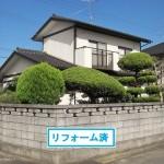 【新価格】平生町・188号線セブンイレブン近く 一戸建売家(4LDK)角地 ※リフォーム完成!