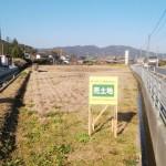 田布施・大波野 県道光柳井線沿い 売土地(1,721.83坪)事業用地