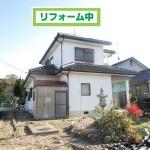 【商談中】平生町・宇佐木 一戸建売家(3LDK)※リフォーム物件