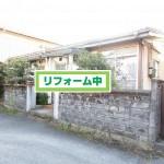 柳井市・柳井学園近く 一戸建売家(3LDK)平屋建 ※リフォーム物件